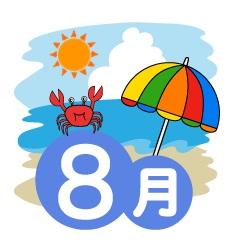 8gatu kani
